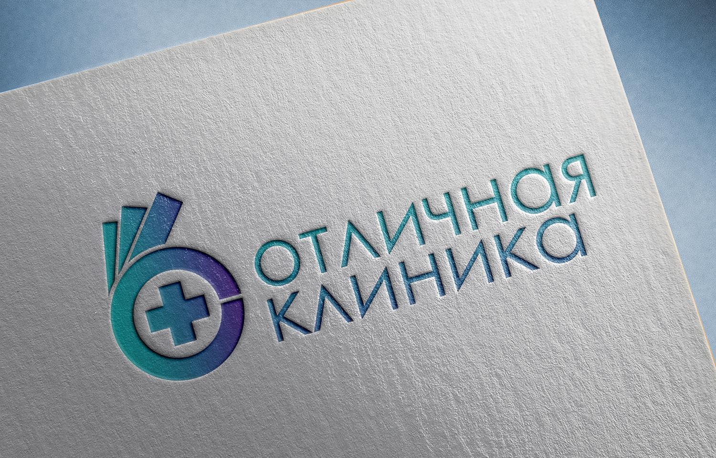 Логотип и фирменный стиль частной клиники фото f_0285c92f2b6bc865.jpg