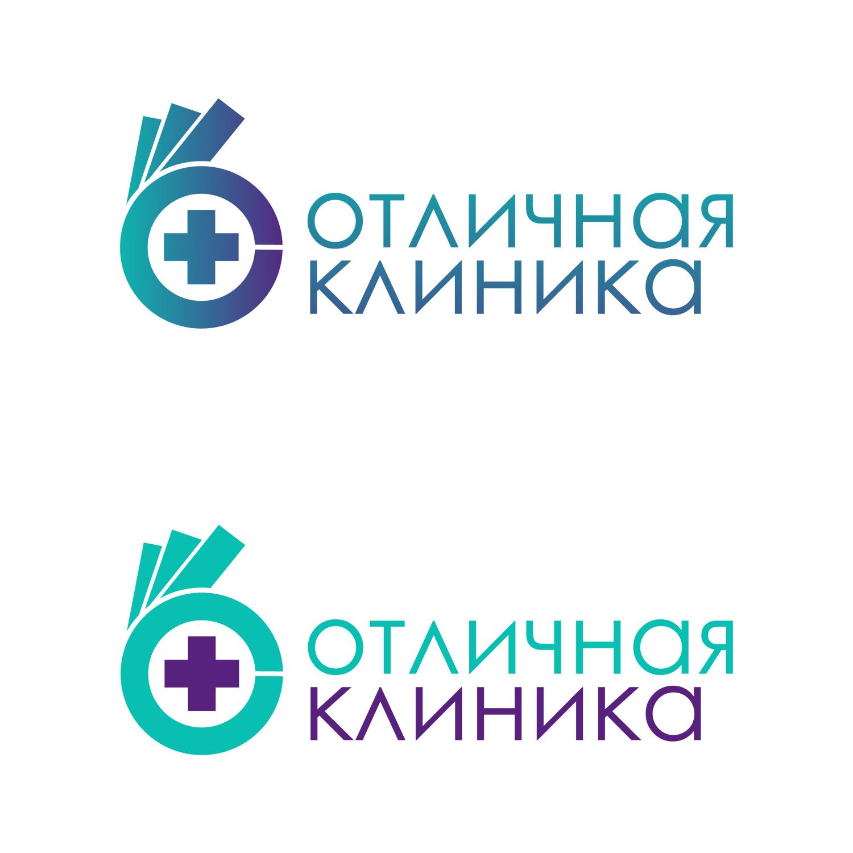 Логотип и фирменный стиль частной клиники фото f_0865c92f14b096d8.jpg