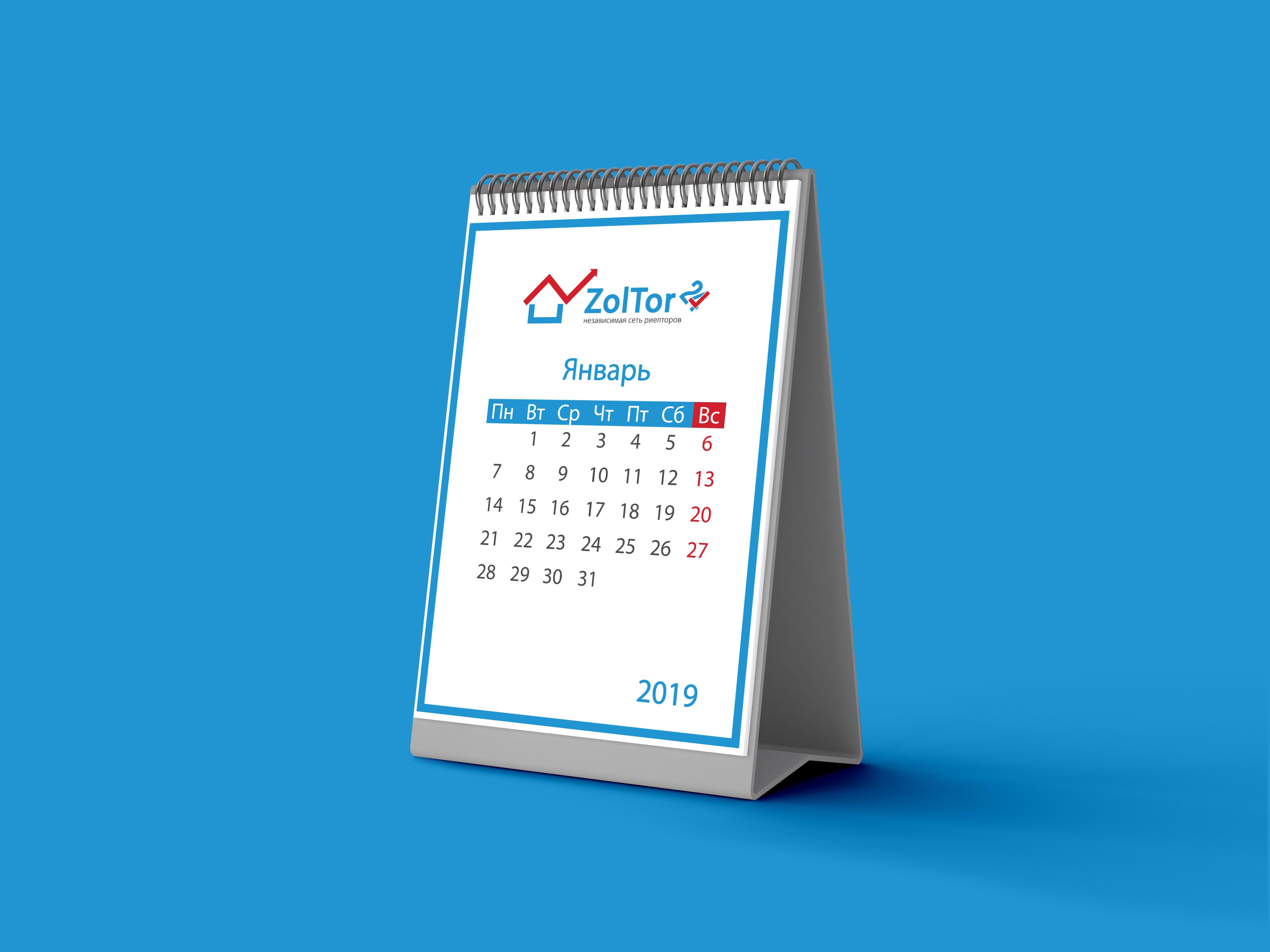 Логотип и фирменный стиль ZolTor24 фото f_3175c919127affc8.jpg