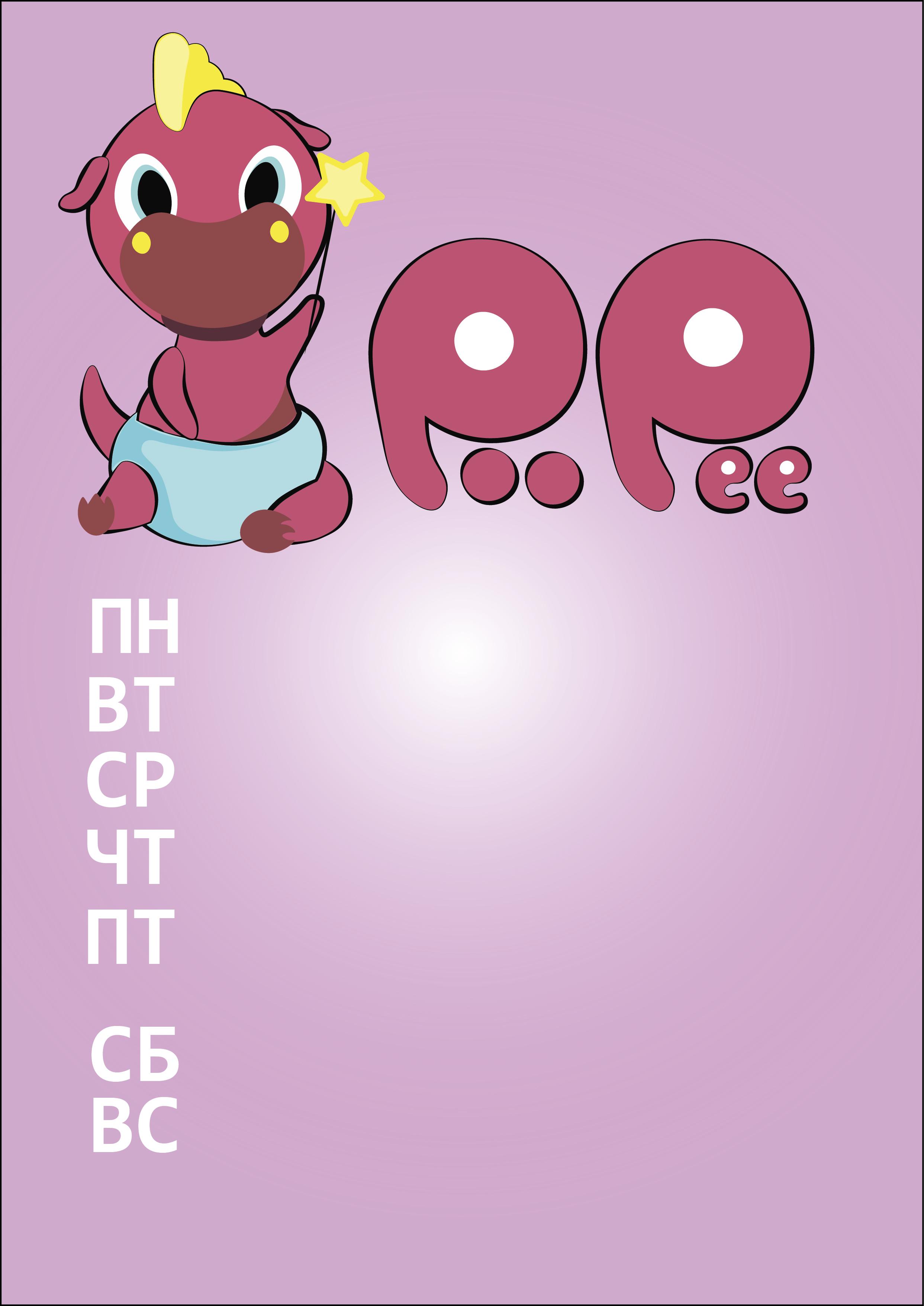 Разработка элементов фирменного стиля, логотипа и гайдлайна  фото f_5635b005a5d53575.jpg