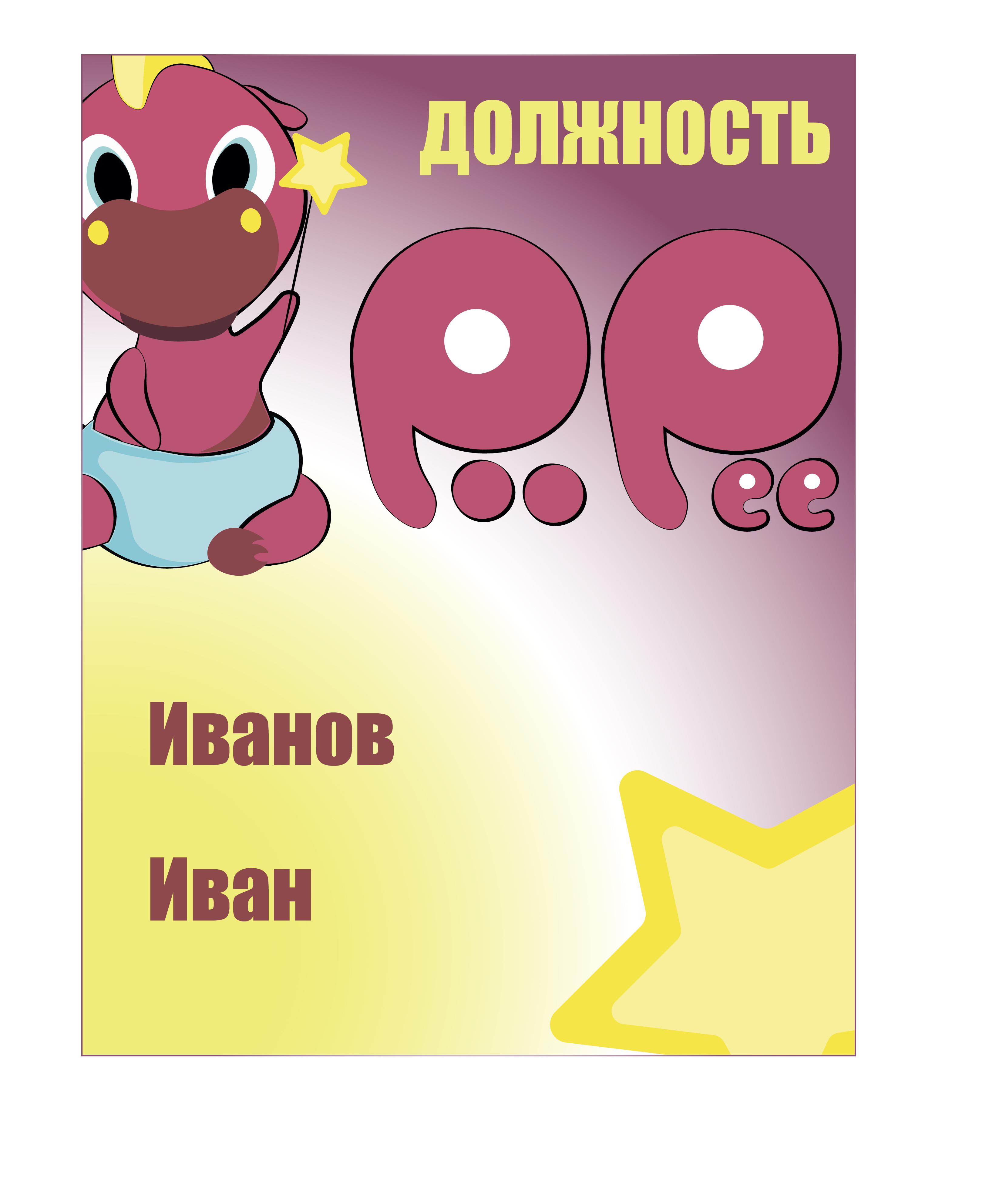 Разработка элементов фирменного стиля, логотипа и гайдлайна  фото f_6815b0058d6a1fb4.jpg