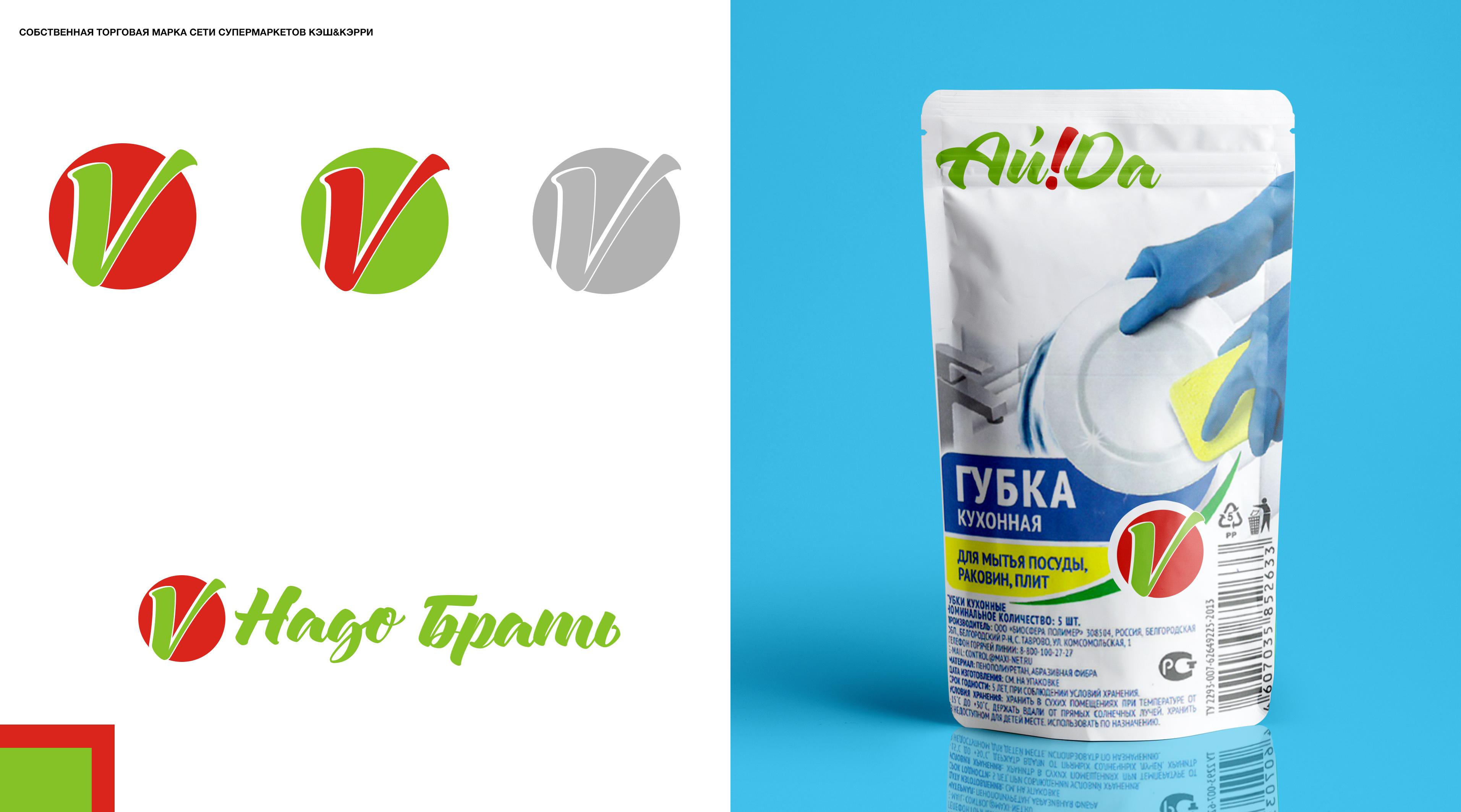 Дизайн логотипа и упаковки СТМ фото f_4785c58b8dea1eb4.jpg