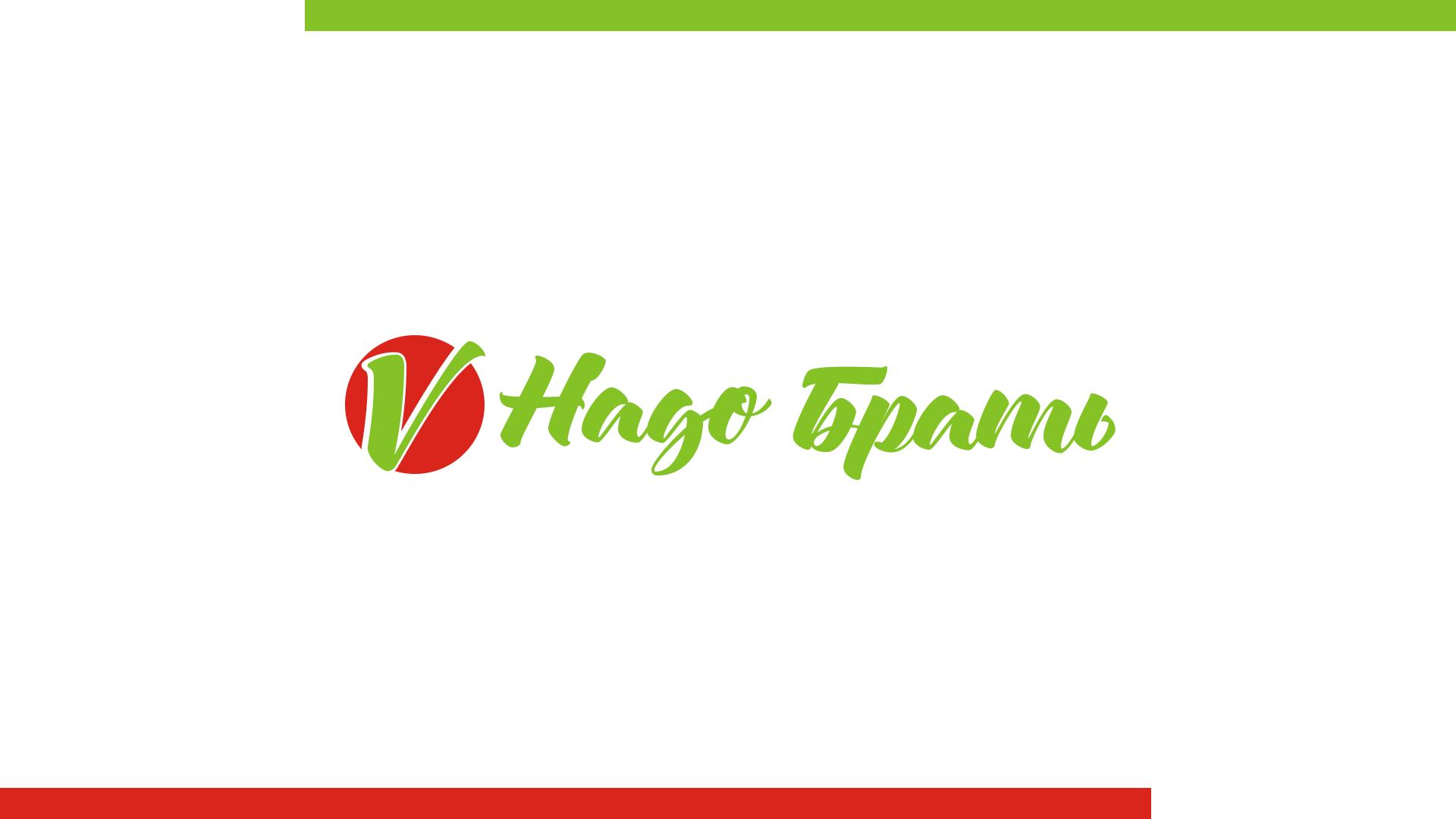 Дизайн логотипа и упаковки СТМ фото f_5885c58b8e63e397.png