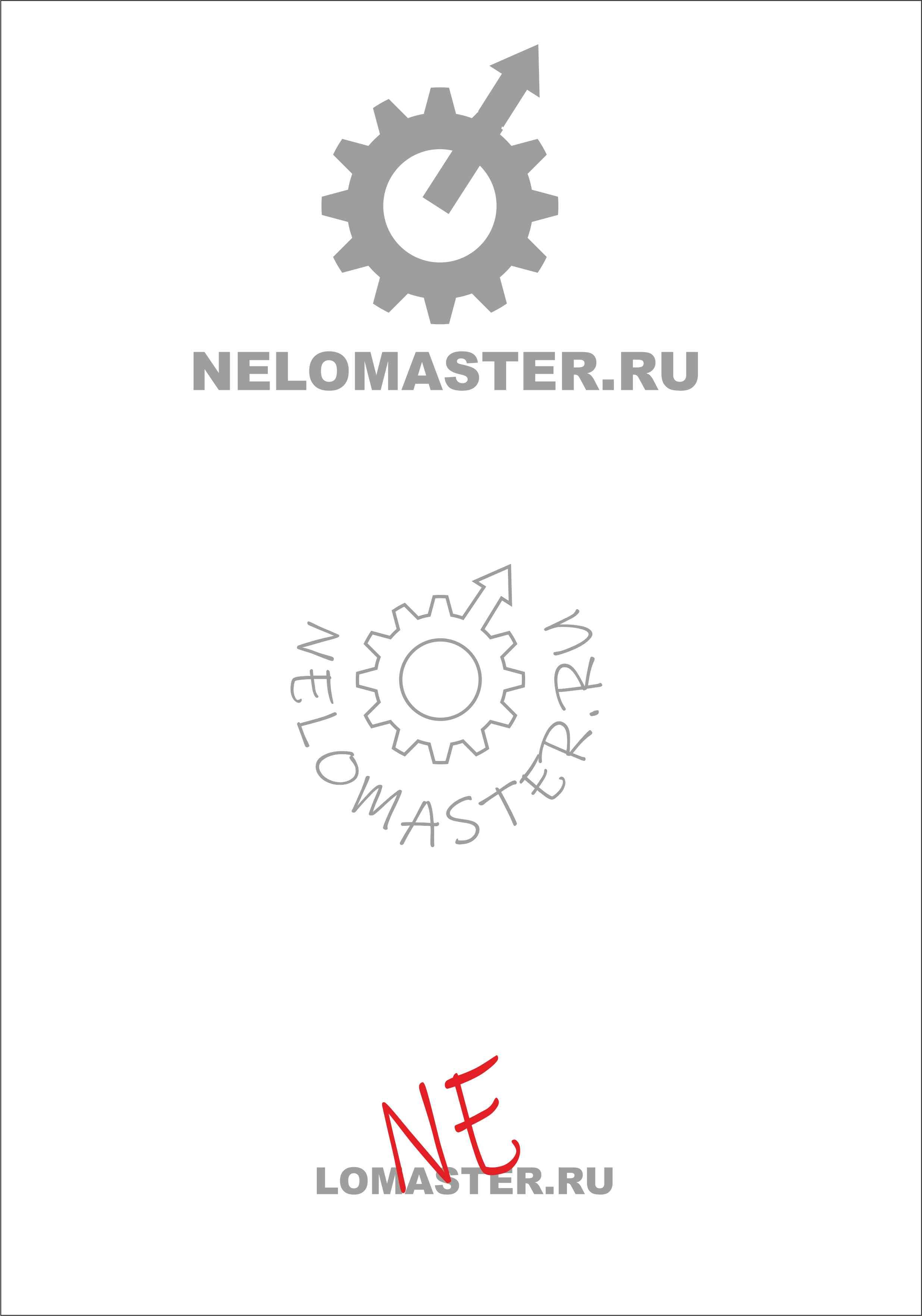 "Логотип сервиса ""Муж на час""=""Мужская помощь по дому"" фото f_6255dc4731db3030.jpg"