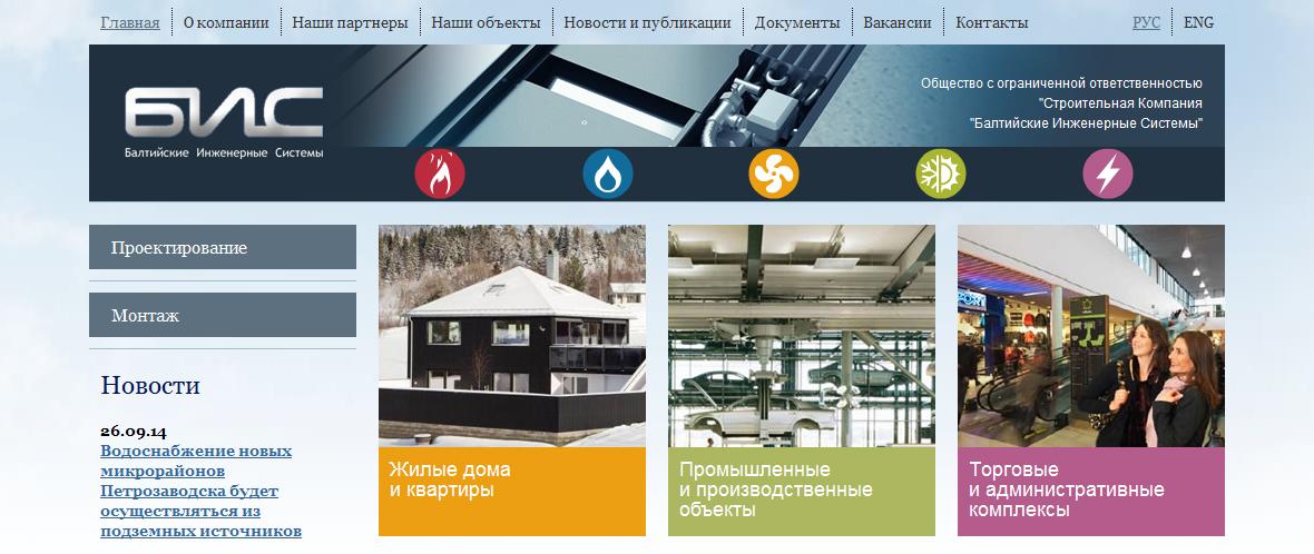 Анимированные иконки для bengs.ru