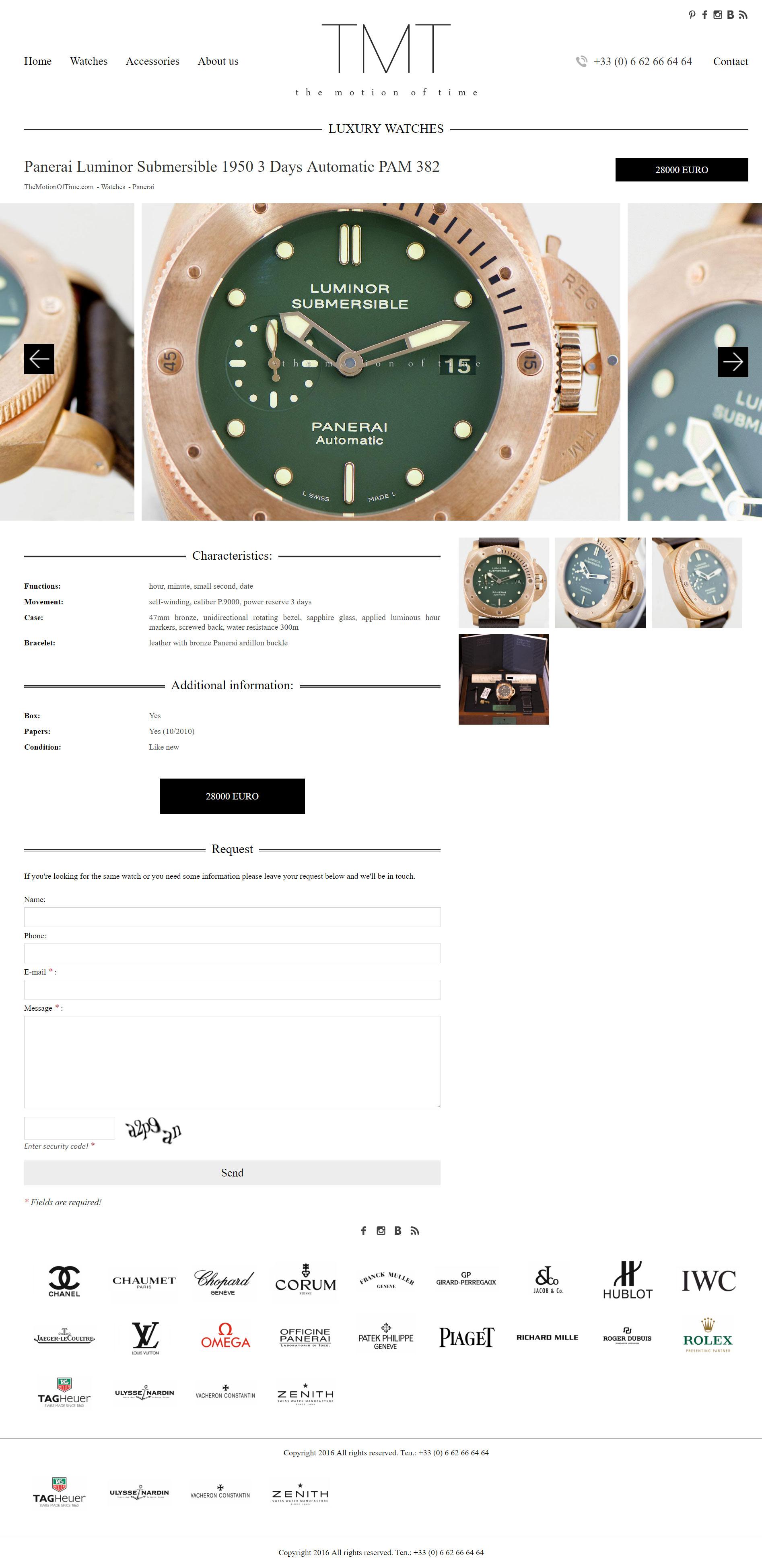 Магазин швейцарских часов класса люкс