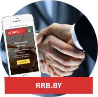 «РРБ-Банк» – современный европейский банк