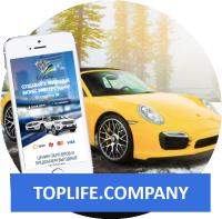 «TopLife» - создавайте бизнес вместе с нами!