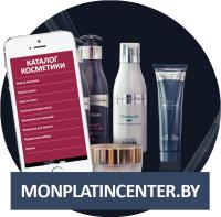 Monplatincenter.by - салон красоты