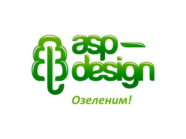 Asp-Design