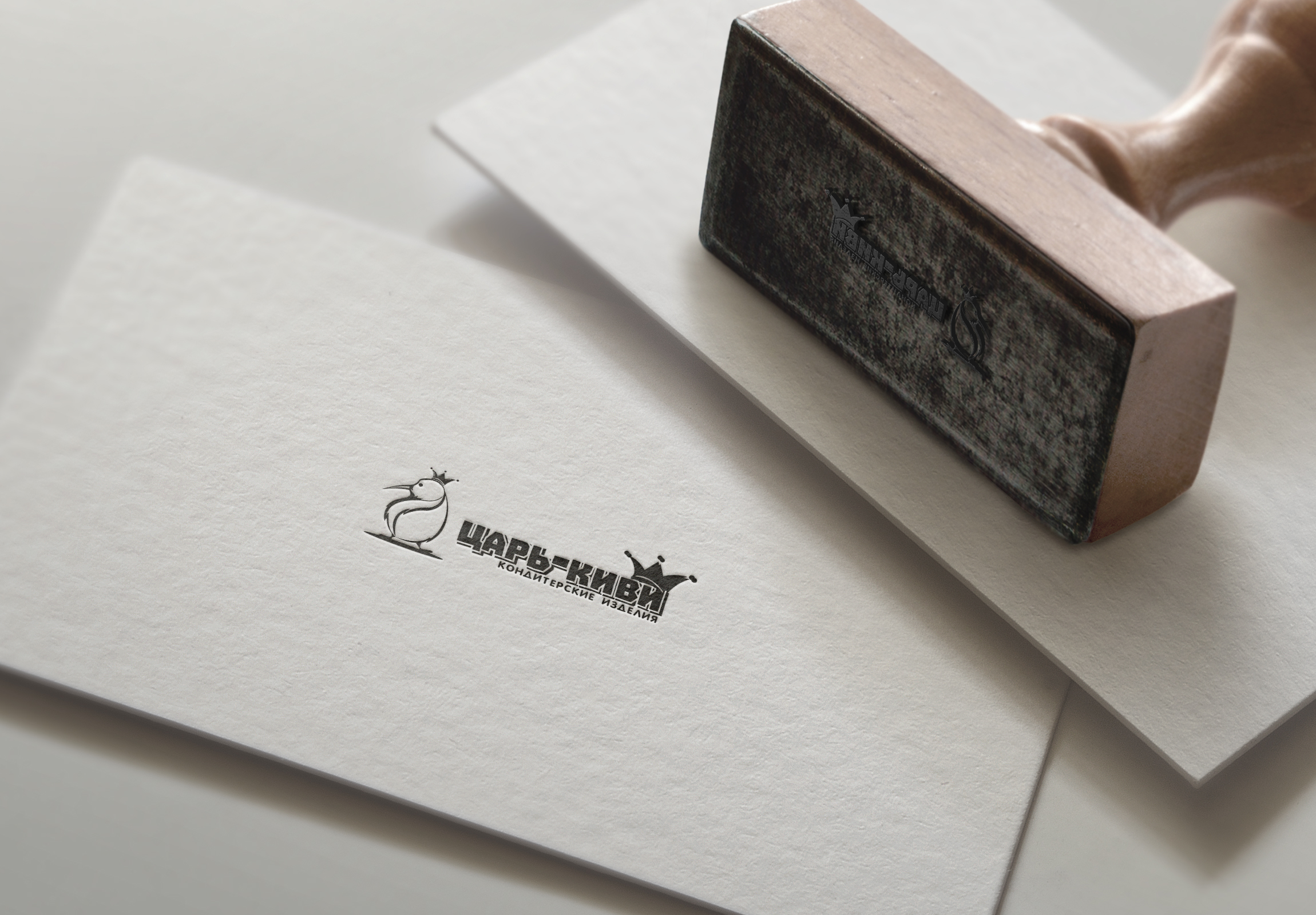 "Доработать дизайн логотипа кафе-кондитерской ""Царь-Киви"" фото f_0905a07b4b9b491a.jpg"