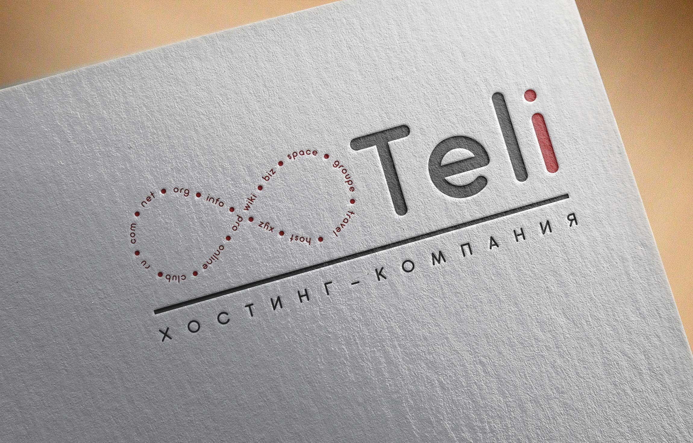 Разработка логотипа и фирменного стиля фото f_11958febd911485d.jpg