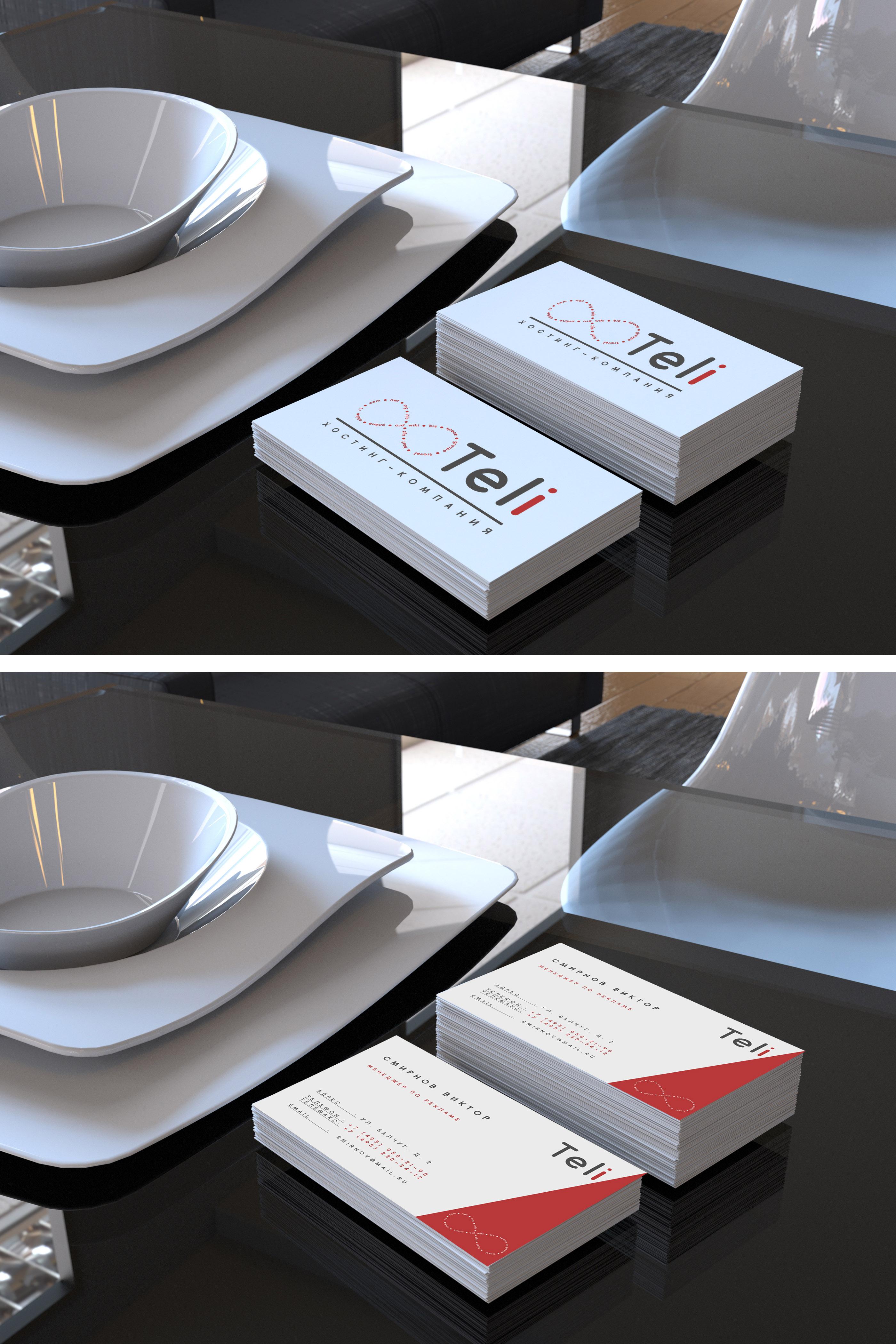Разработка логотипа и фирменного стиля фото f_29458feb8c027ae3.jpg