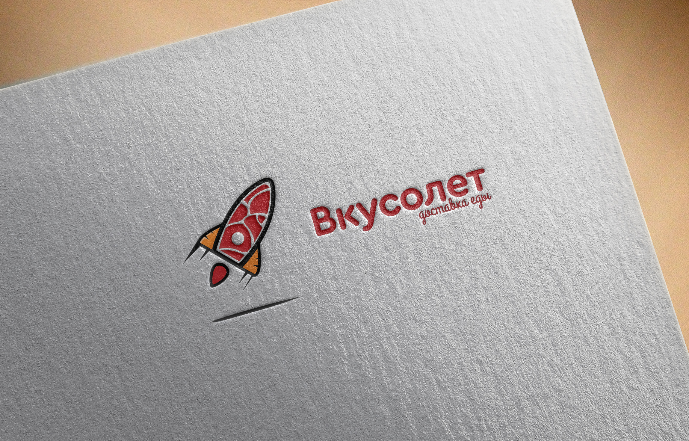 Логотип для доставки еды фото f_30059dbb115d6bd1.jpg