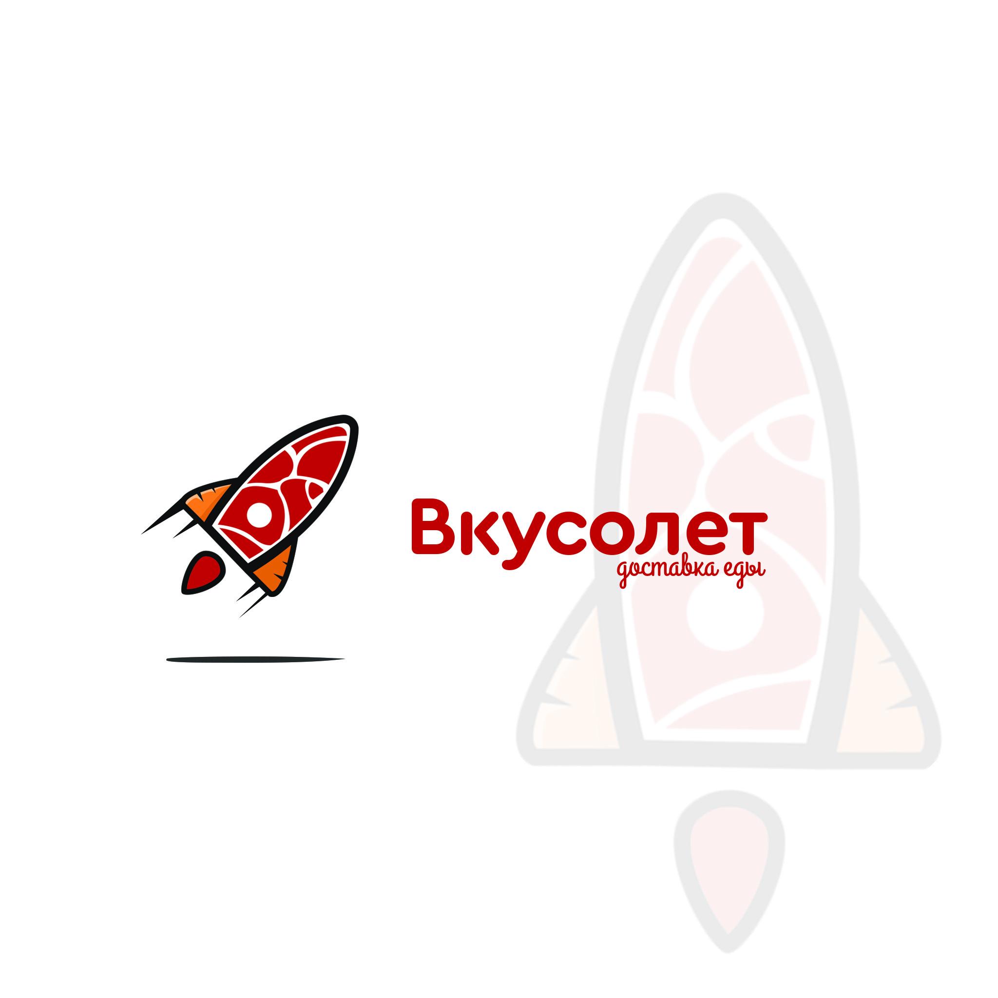 Логотип для доставки еды фото f_31459dbb18ab1666.jpg