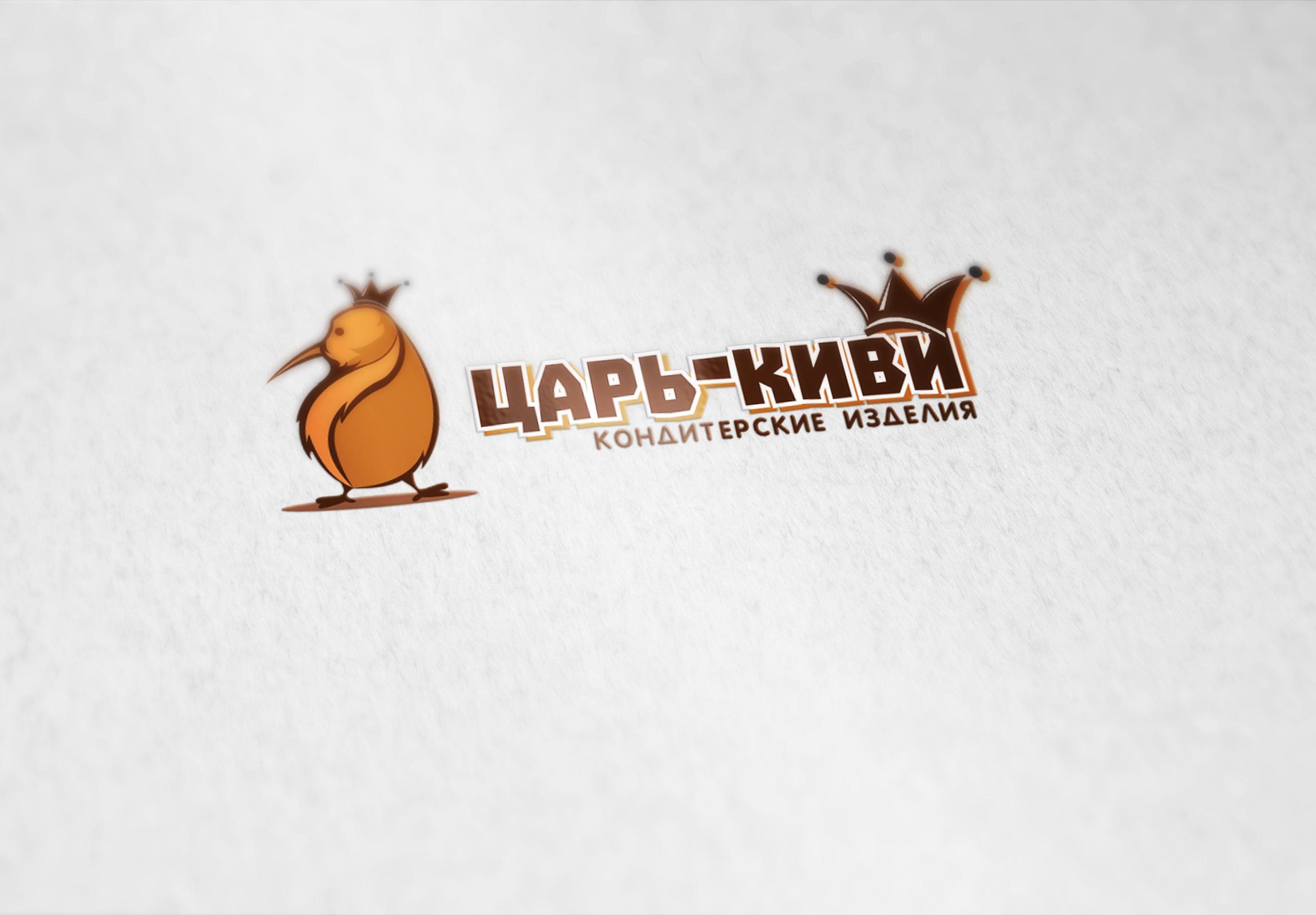 """Доработать дизайн логотипа кафе-кондитерской """"Царь-Киви"""" фото f_3885a07b4a8489a5.jpg"""