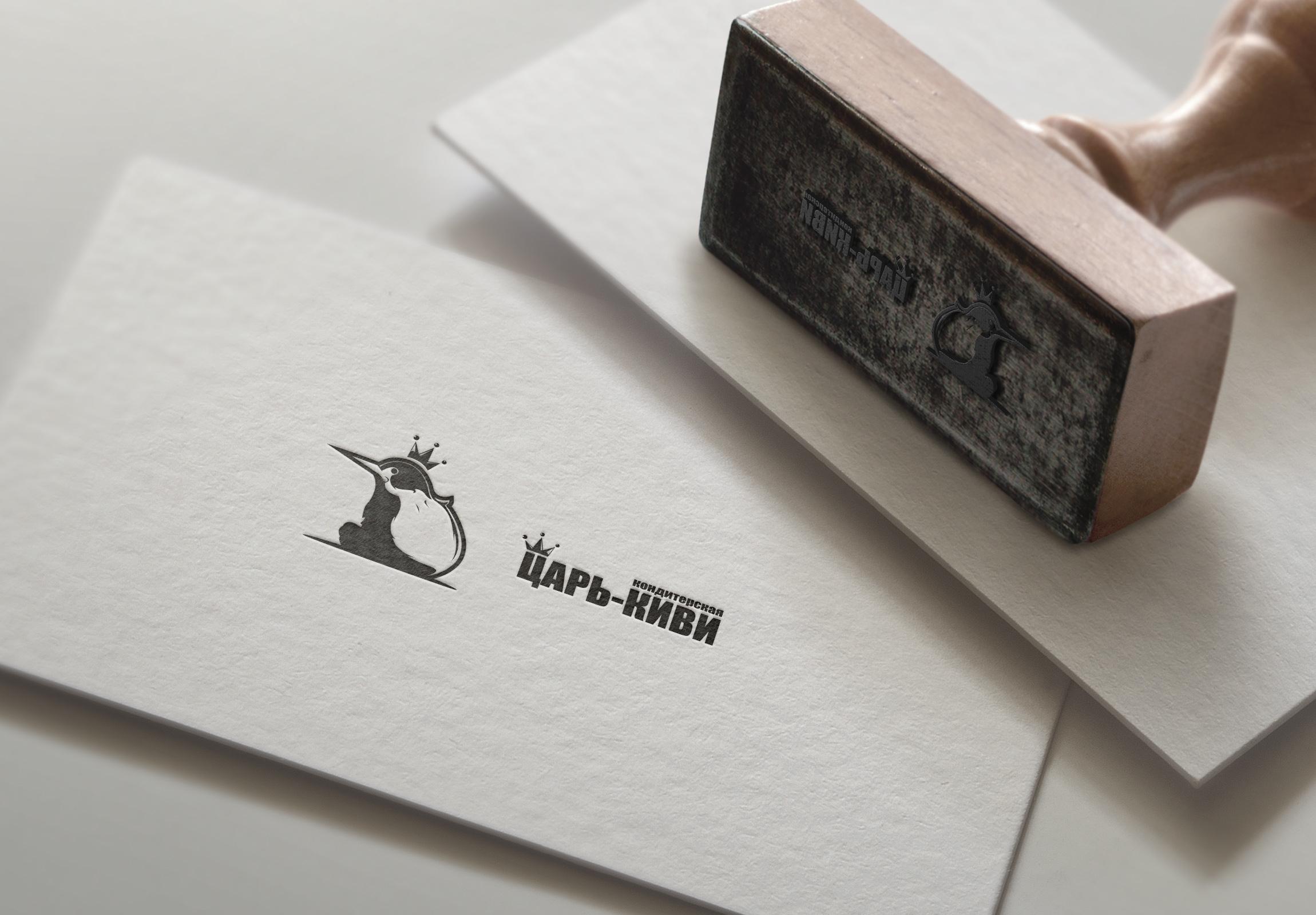 """Доработать дизайн логотипа кафе-кондитерской """"Царь-Киви"""" фото f_4845a08afb1910ed.jpg"""