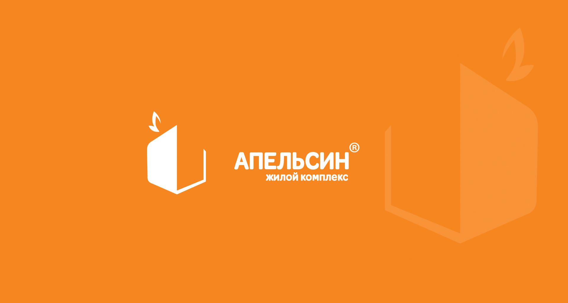Логотип и фирменный стиль фото f_6375a61311bc6d34.jpg