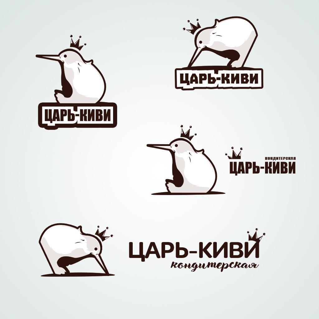 """Доработать дизайн логотипа кафе-кондитерской """"Царь-Киви"""" фото f_6435a085007a187d.jpg"""