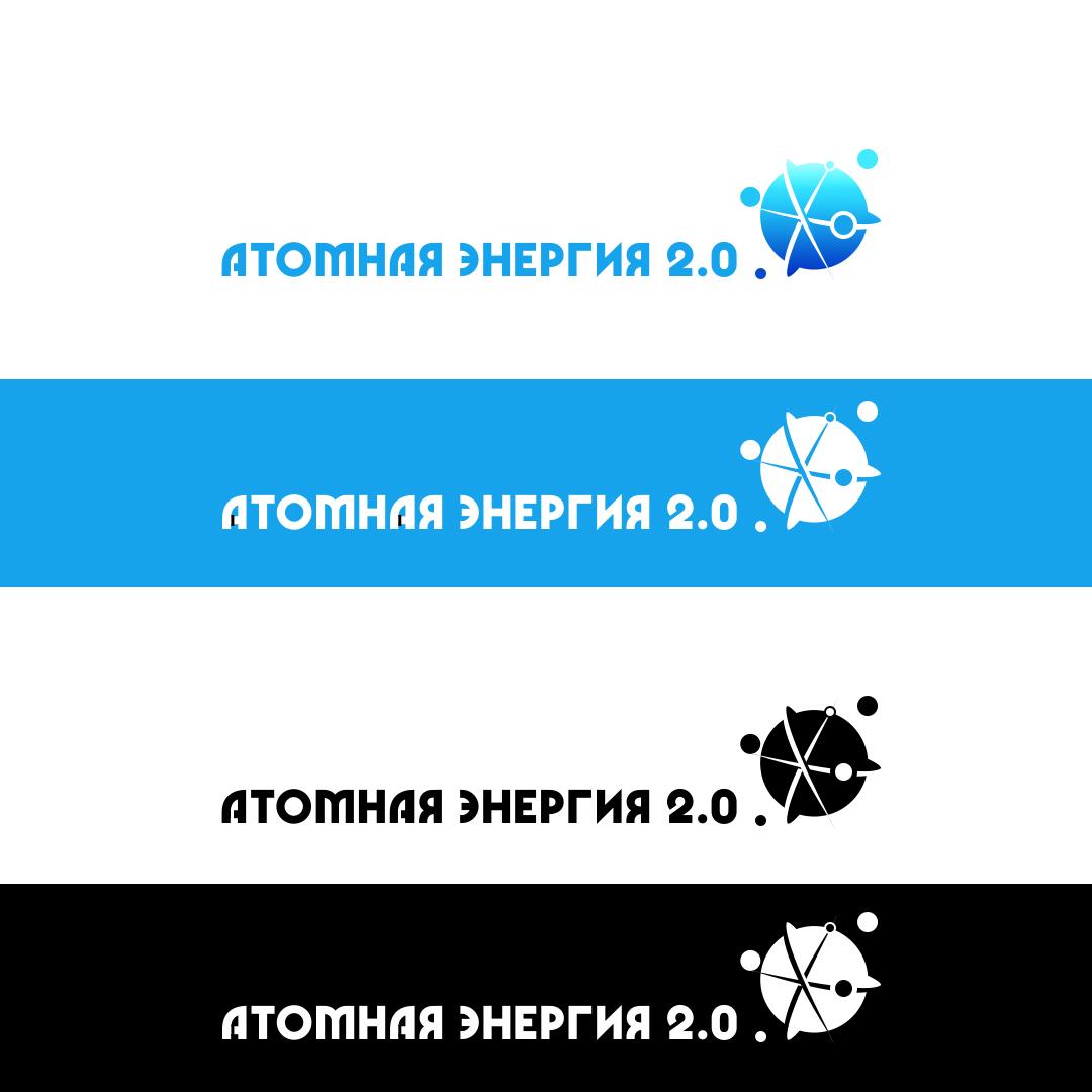 """Фирменный стиль для научного портала """"Атомная энергия 2.0"""" фото f_68159ebbddebdae2.jpg"""