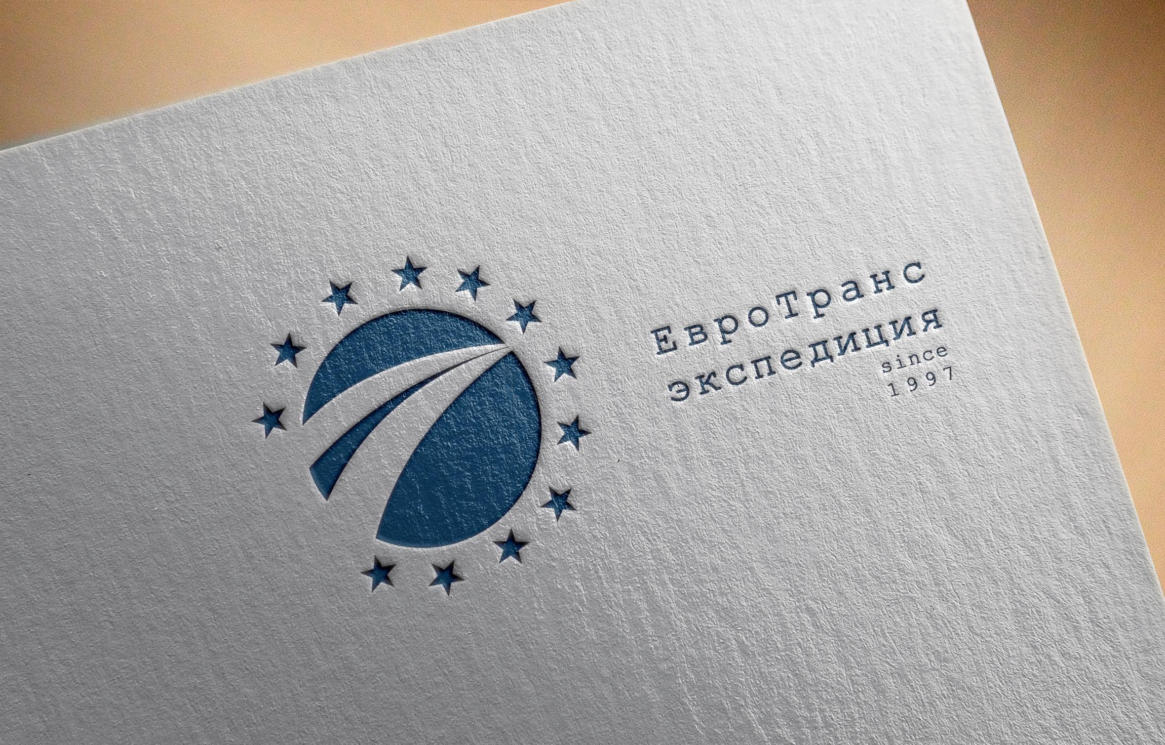 Предложите эволюцию логотипа экспедиторской компании  фото f_698590272da7e4b7.jpg