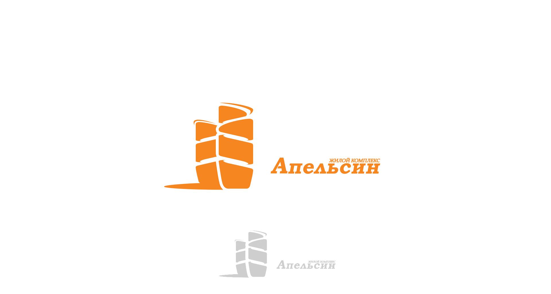 Логотип и фирменный стиль фото f_7145a613112ec6e1.jpg