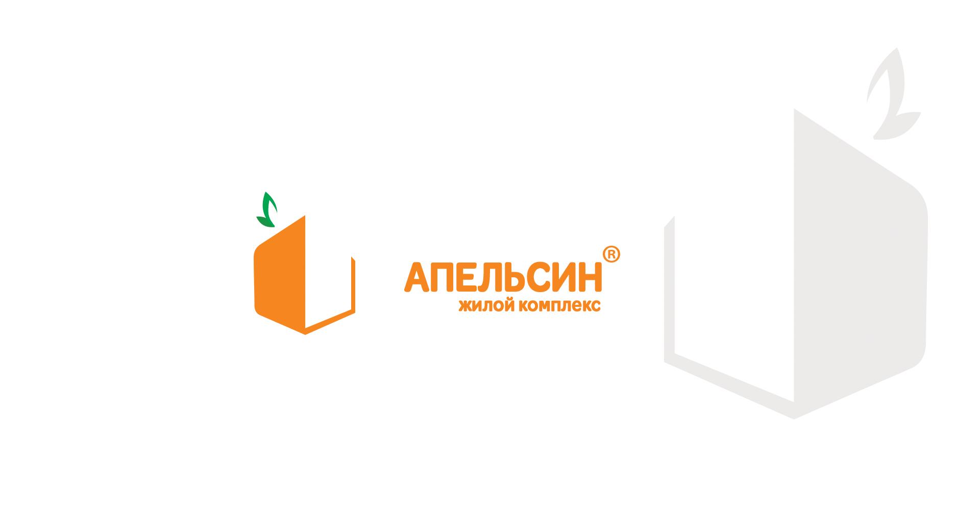 Логотип и фирменный стиль фото f_7445a6131195510b.jpg