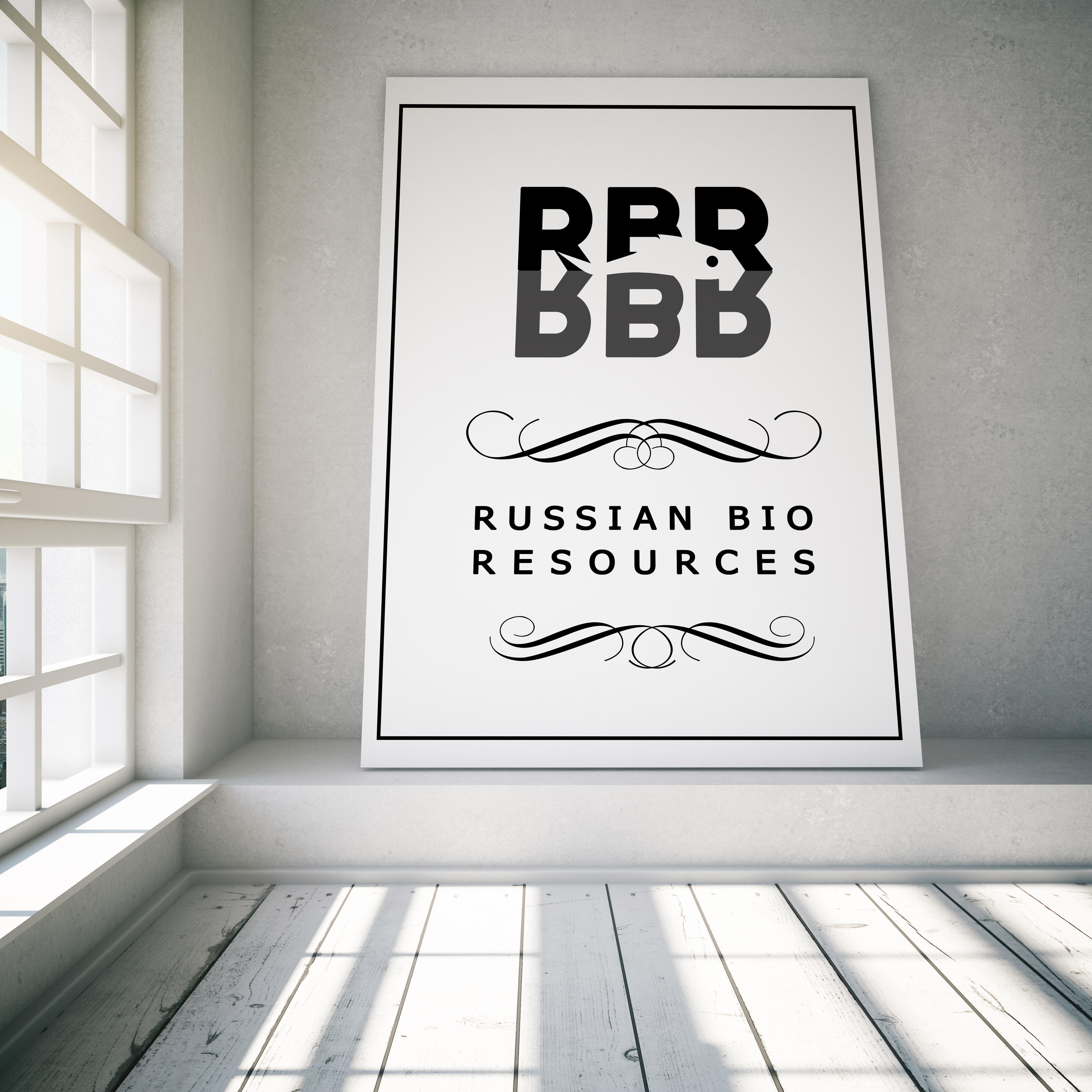Разработка логотипа для компании «Русские Био Ресурсы» фото f_75658f7f9c010de0.jpg