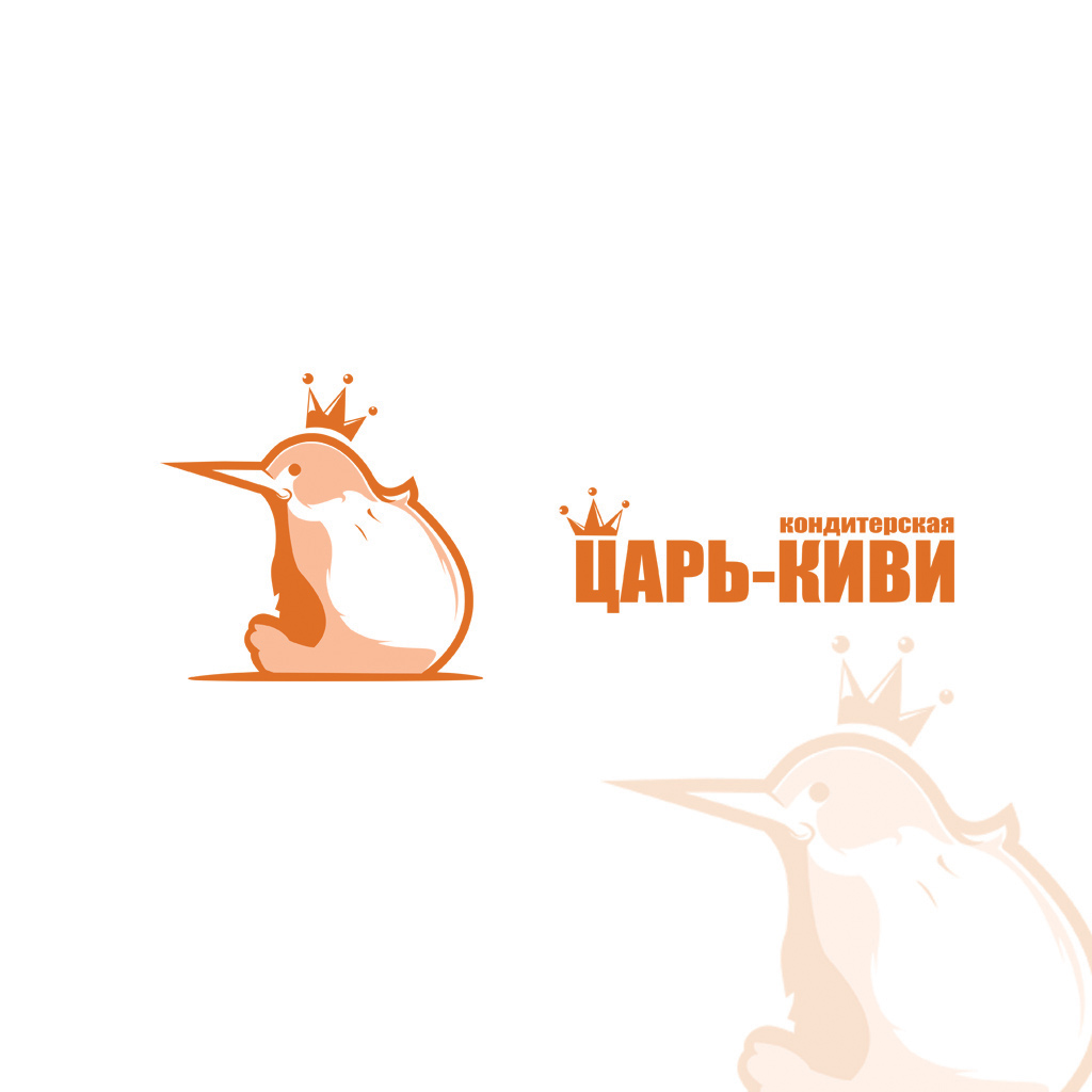 "Доработать дизайн логотипа кафе-кондитерской ""Царь-Киви"" фото f_9355a08b0433b89f.jpg"