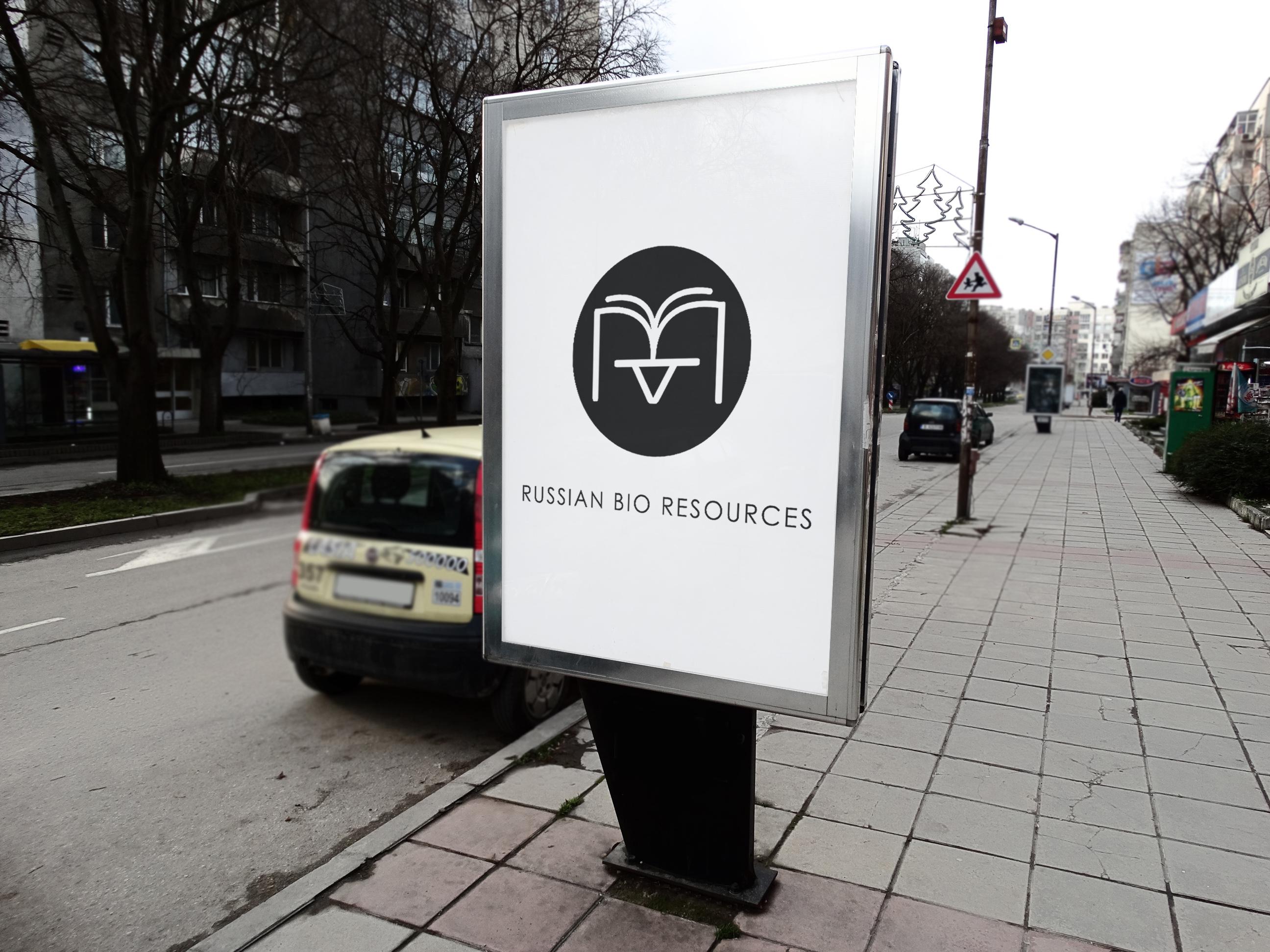 Разработка логотипа для компании «Русские Био Ресурсы» фото f_96858f6cb02dbac1.jpg