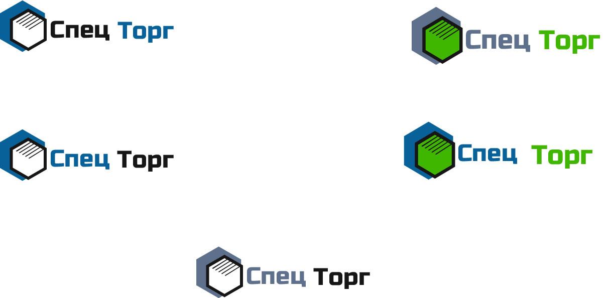 Разработать дизайн  логотипа компании фото f_0115dc6ad72c8668.jpg