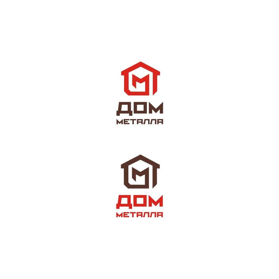 Разработка логотипа фото f_1675c59a90dade04.jpg