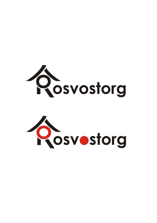 Логотип для компании Росвосторг. Интересные перспективы. фото f_4f8543f180ed5.jpg