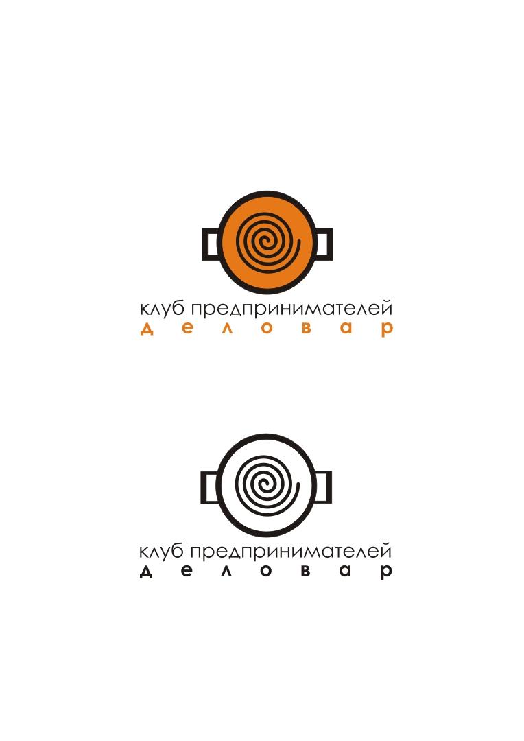 """Логотип и фирм. стиль для Клуба предпринимателей """"Деловар"""" фото f_5045c1d30a25e.jpg"""