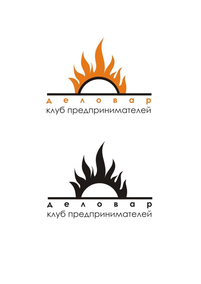 """Логотип и фирм. стиль для Клуба предпринимателей """"Деловар"""" фото f_5045c2a86eee3.jpg"""