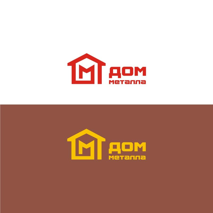 Разработка логотипа фото f_7645c59a893afd62.jpg