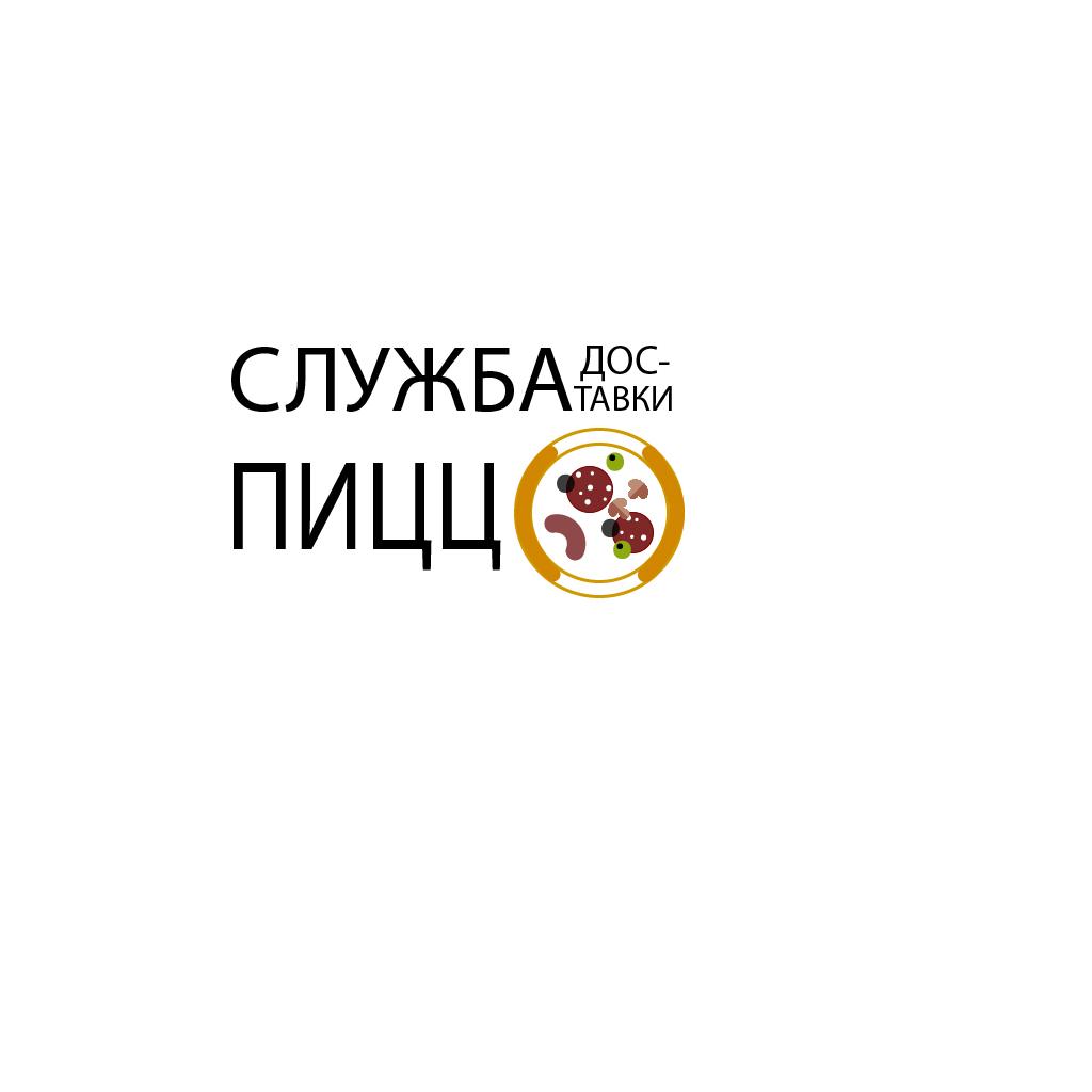 Разыскивается дизайнер для разработки лого службы доставки фото f_2345c34b4d9082f0.jpg