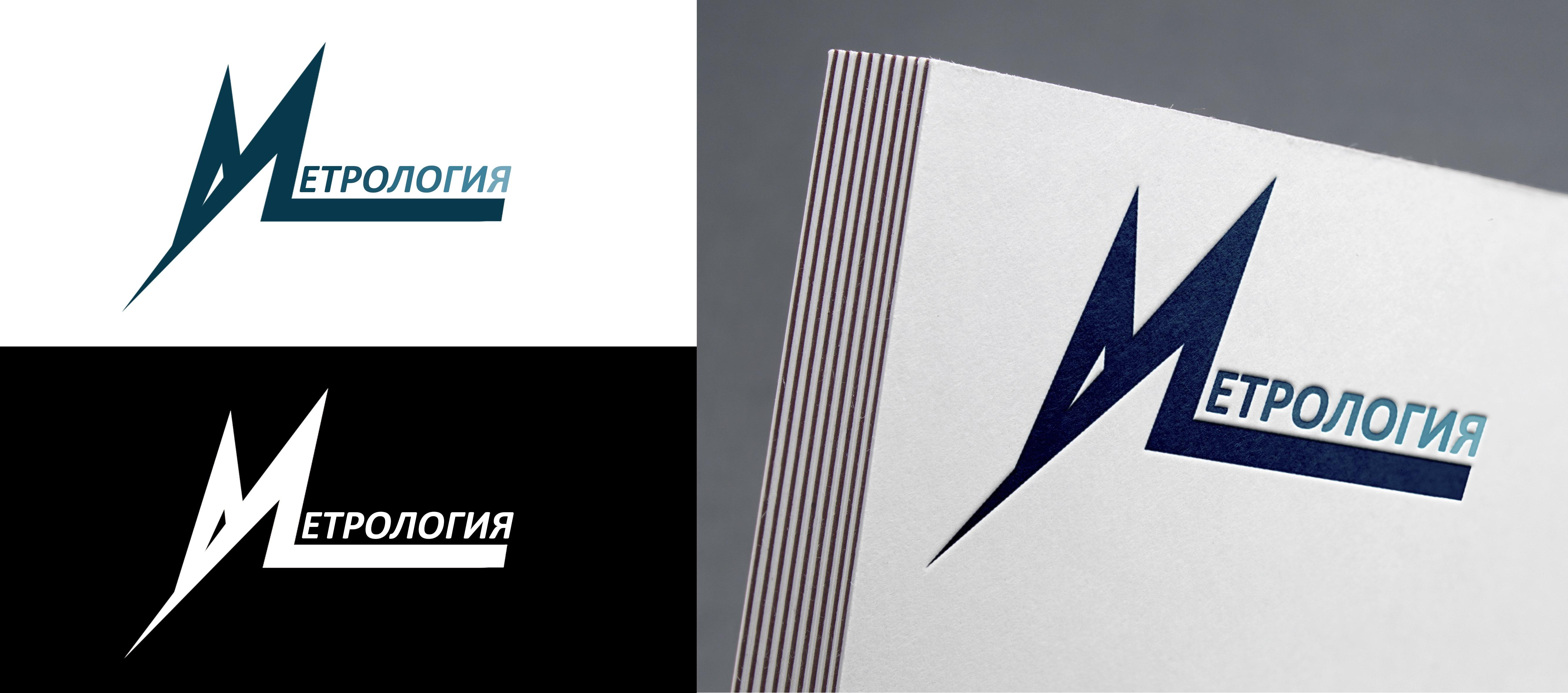Разработать логотип, визитку, фирменный бланк. фото f_22558f8e03888ba7.jpg