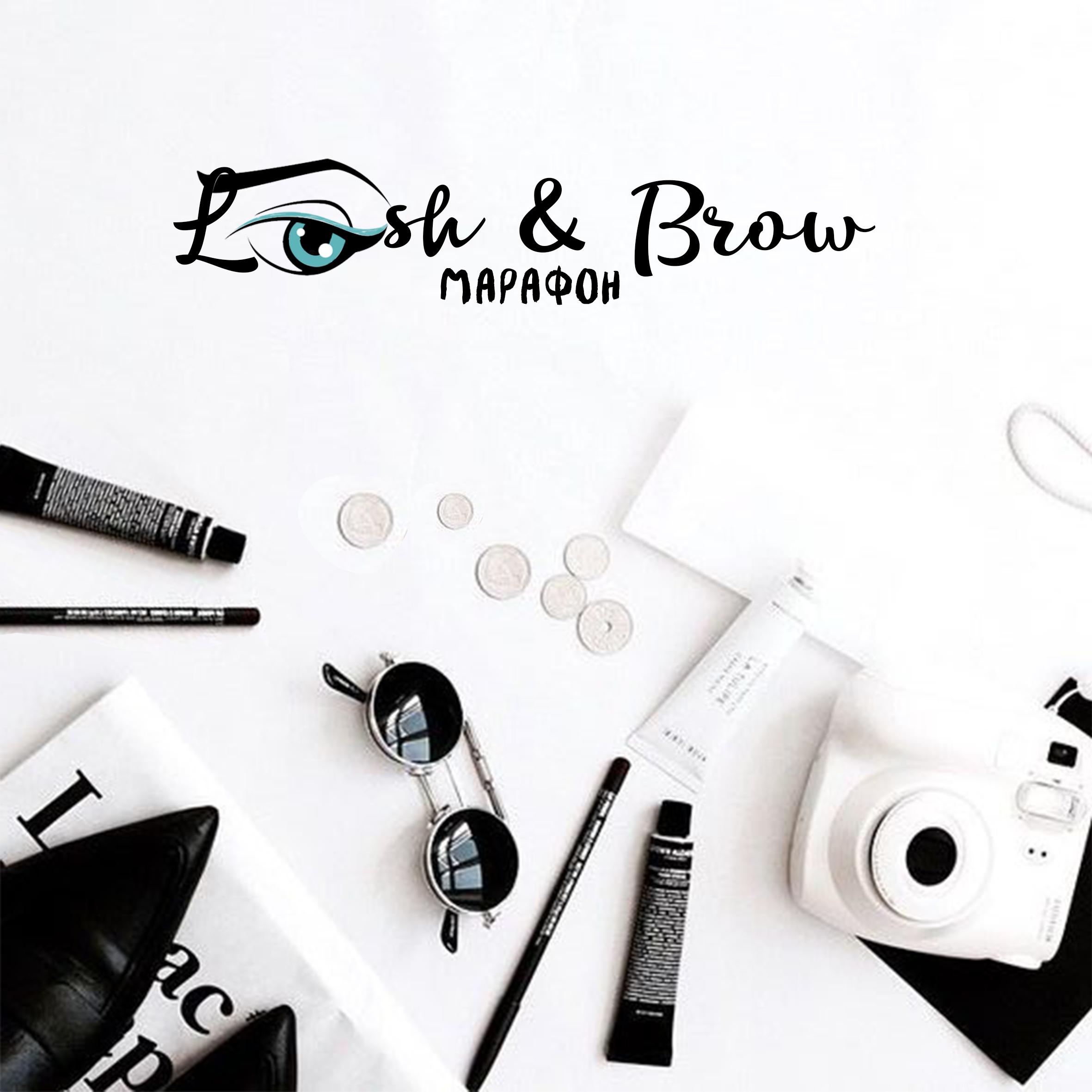 "Создание логотипа мероприятия ""Марафон Lash&Brow"" фото f_26458f7488749025.jpg"