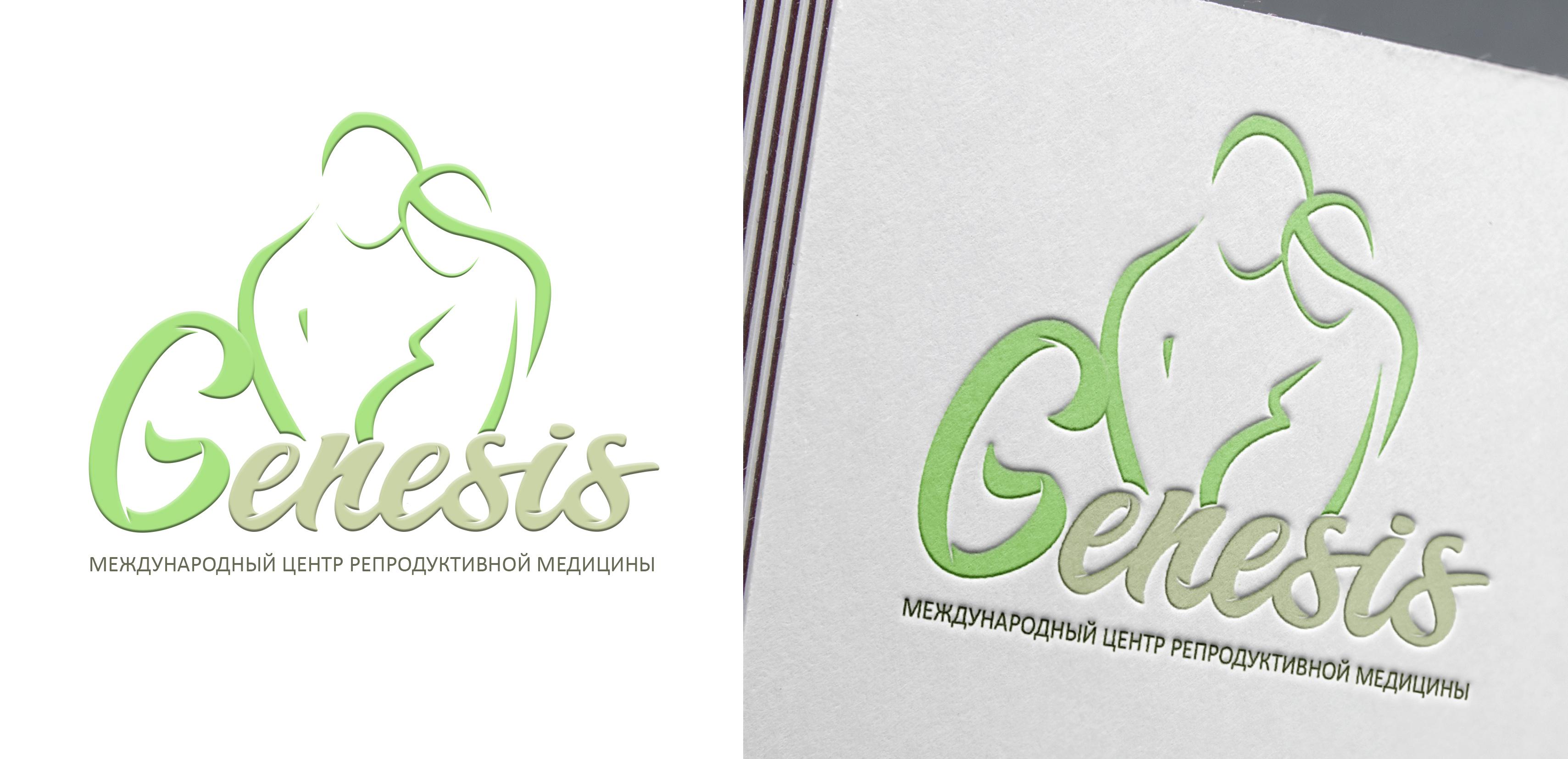 Нейминг+Логотип фото f_63858f8ec6eb8909.jpg