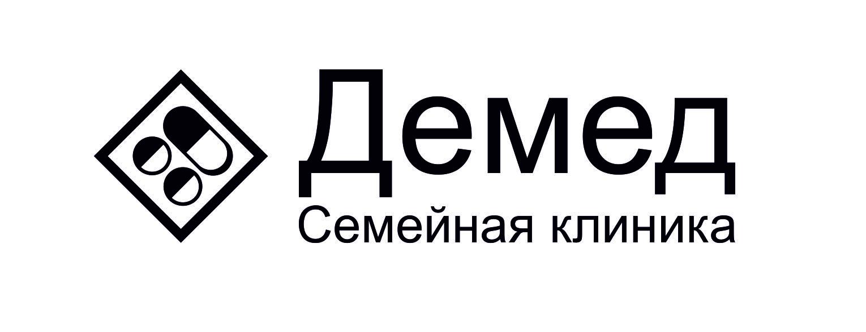 Логотип медицинского центра фото f_3935dcdac6c17742.jpg