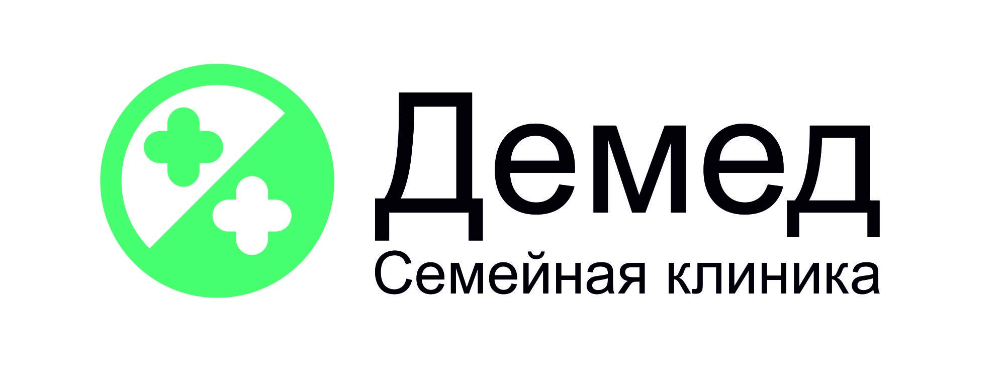 Логотип медицинского центра фото f_4205dcdac3fe904b.jpg