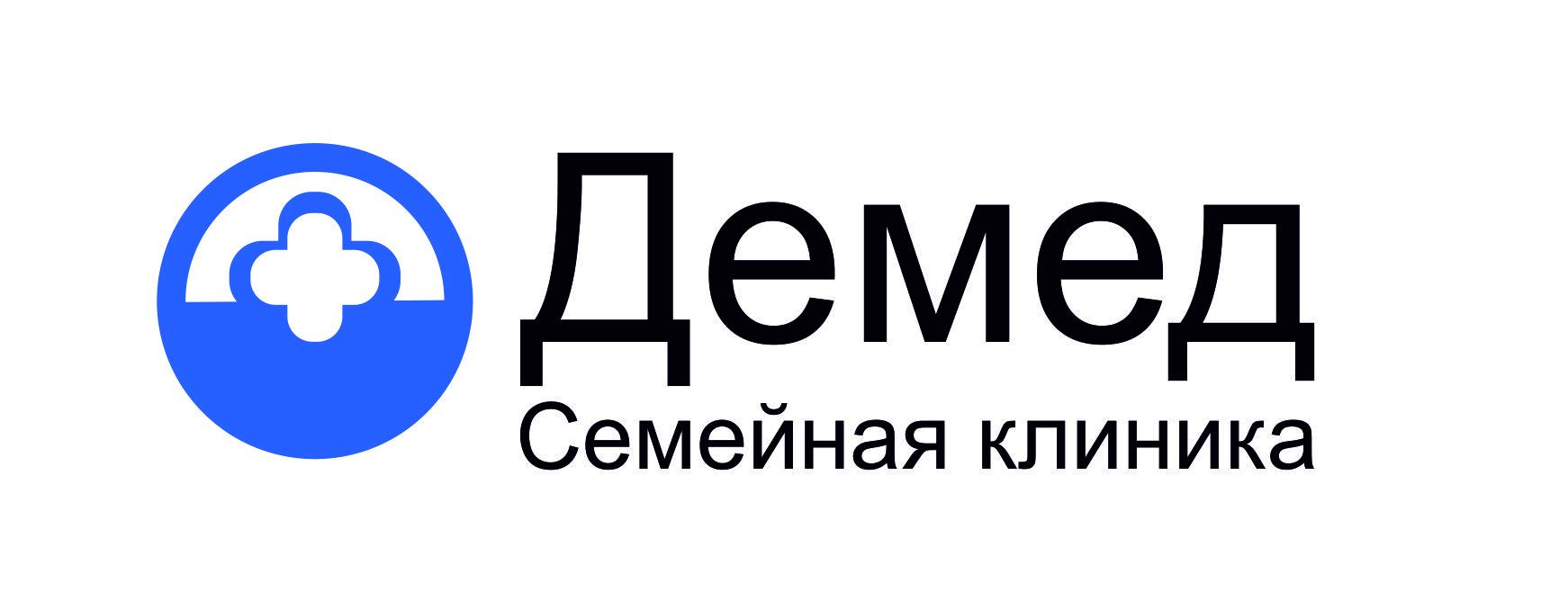 Логотип медицинского центра фото f_6275dcdac3c13a8d.jpg