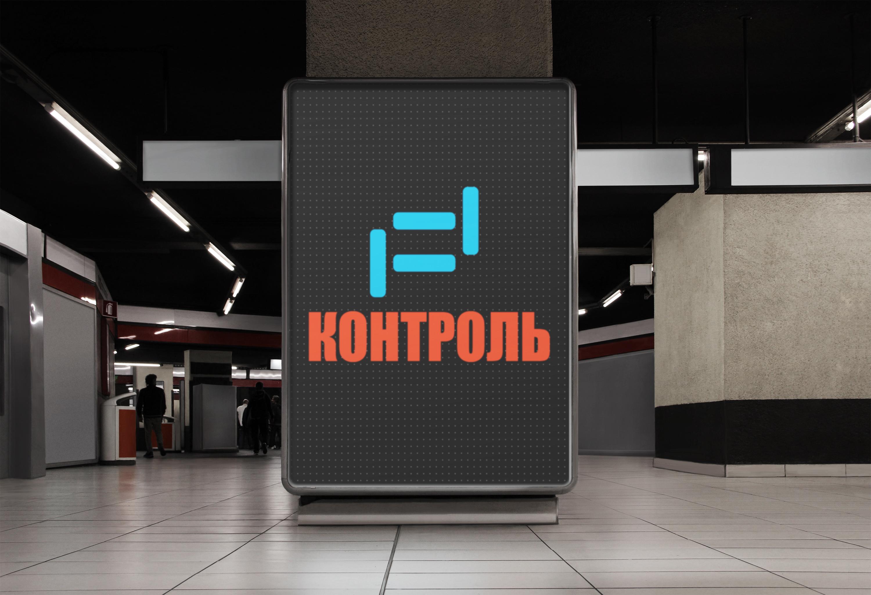 Разработать логотип фото f_0295e21ffff0b4dc.jpg