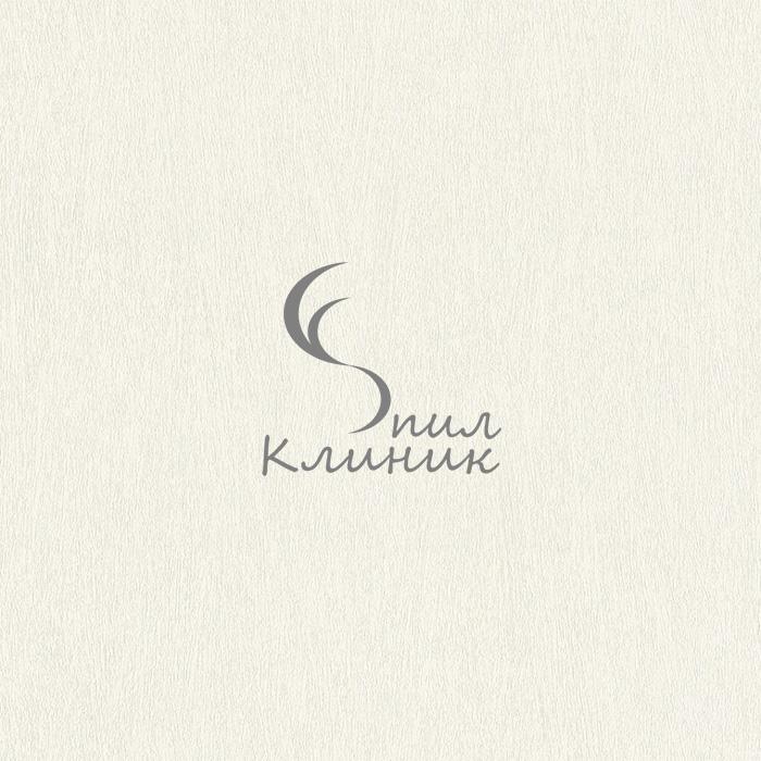 Логотип , фирменный стиль  фото f_3205e1877f8bc78a.jpg