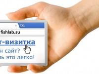 Сайт-визитка на cms netcat с индивидуальным дизайном