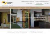 """Создание сайта """"под ключ"""" Оконные конструкции """"Prestige House"""""""
