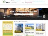 """Создание сайта """"под ключ"""" Портал недвижимости """"Domgo"""""""