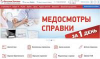 """Создание сайта """"под ключ"""" Сеть медицинских центров """"Академия здоровья"""""""