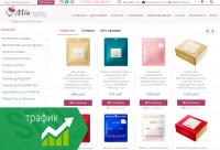"""Продвижение """"miacosmeticpro.com"""" интернет-магазин корейской косметики"""